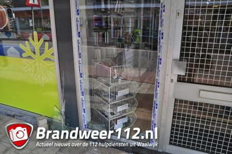 Snelkraak op telefoonwinkel in Waalwijk